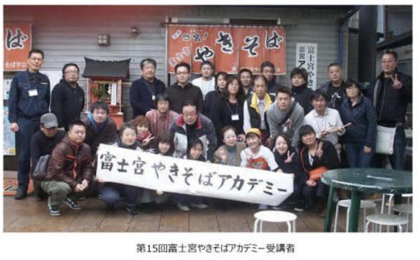 富士宮焼きそば、ご当地グルメ、大人気